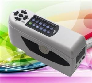 China NH310 digital portable fabric colorimeter on sale