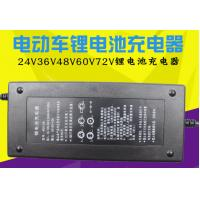 China 24V 36V 48V 60V 72v Lithium Ion Battery Charger , Electric Bicycle Battery Charger on sale