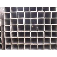 China ERW black steel square tube. on sale