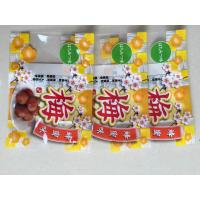 Three Side Seal Plastic Packaging Bags PET / CPP Compound Food Packaging Bags