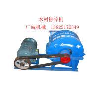 Guangzhou wholesale lumber mill