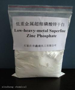 China Low Heavy Metal Zinc Phosphate Tetrahydrate Pigment For Water Based Paint on sale