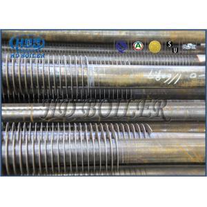 China Le tube d'aileron de haute résistance de chaudière intégré a expulsé corrosion résistante en spirale de tube d'aileron on sale