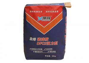 China 2 To 4 Layers Moisture Proof Square Bottom Paper Bag For 25kg Cement on sale