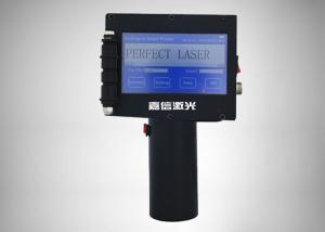 China Potable / High Speed Industrial Inkjet Printer Handheld INK-JET Printing Machine on sale