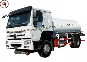 China Sinotruk Heavy Duty Truck 5000 L HOWO Mini Fuel Tanker 4X2 Drive Wheel on sale
