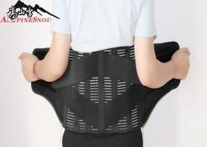 China Health Waist Support Belt Lower Back Pain Support Brace ISO9001 / FDA Listed on sale