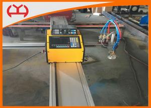 China Fast Speed Small Cutting Machine / Air CNC Plasma Cutter One Year Warranty on sale