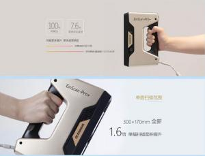 China handheld 3D scanners for scan big size, large object 3D camera scanner on sale