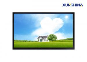 China Surveillance 26 inch FHD LCD CCTV Monitor with CE ROHS FCC certificates on sale