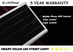 China Outdoor 3000~3300LM 30W Integrated Solar Street Light With 5 Years Warranty For Government Project on sale