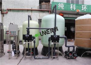 China Energy Saving Industrial Water Purification Equipment For Filling Machine on sale