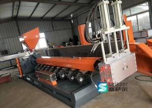 China High Performance Plastic Recycling Pellet Machine Plastic Pellet Extruder on sale