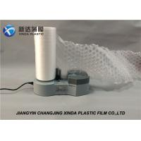 Mini Tripod 1000 Air Fill Packaging Machine Inflatable Packaging Machine