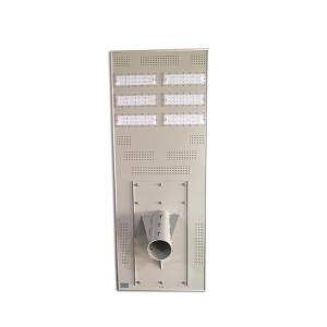 China 140w solar street light 14000 lumens for metro road 12 meters lighting pole on sale