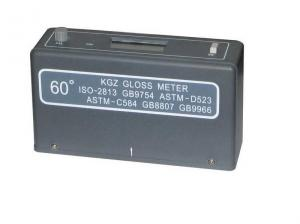 China gloss meter on sale