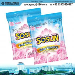 China High Quality Eco-Friendly Soap Powder Laundry Soap Powder Powder Washing Soap on sale