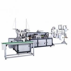 China Energy Saving Disposable Mask Making Machine With Photoelectric Detection on sale