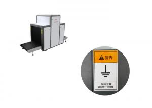 China ISO1600 Film Safe X Ray Baggage Scanner For Airport / Railway Stations / Factories on sale