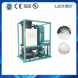 China Stainless Steel 304 Tube Ice Making Machine 2500 * 1500 * 3200mm Unit Size on sale