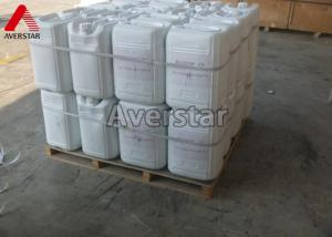 China Low Toxic Agricultural Fungicide Difenoconazole 25% EC / 30% EC 1.4916 Density on sale