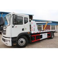 High Efficiency Wrecker Tow Truck Vehicle Chile Dongfeng 8tons Flatbed Wrecker