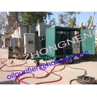 China Waste Transformer Oil Filtering Equipment, Transformer Oil Filter with trailer car wheels on sale