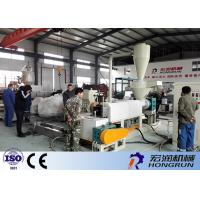 China Low Consumption Waste Plastic Recycling Pelletizing Machine 80~130kg/H Output on sale