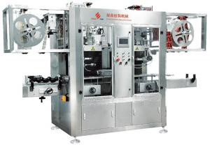 China Automatic Sleeve Labeling Machine with Customized on sale