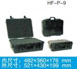 тоолбоксес, ХФ-П-9
