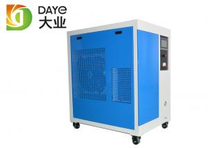 China Saving Energy Oxygen And Hydrogen Generator Working Pressure ≤0.2Mpa For Boiler on sale