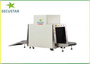China Double Monitor X Ray Baggage Scanner Machine For Luggage And Cargo Scanning on sale