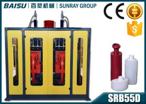 China Plastic Cosmetic Bottle Automatic Blow Molding Machine Triple Cavity Head SRB55D-3 on sale