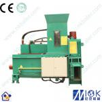 NKB180 Straw Hydraulic Baler /Rice husk baler machine
