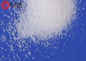 China Micro Silica Precipitated Silica 7631 - 86 - 9 For Animal Feed Additive on sale
