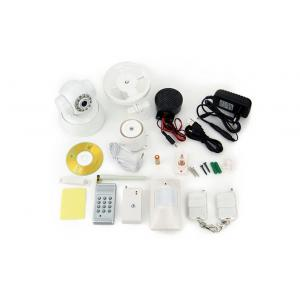 China Ip Wireless Plug and Play IP Cameras With Alarm System Support / 3G Video Calling on sale