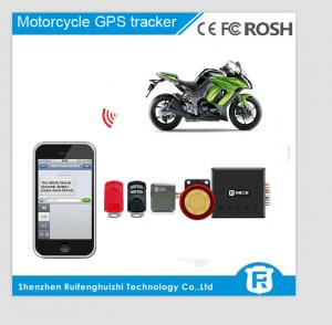 China GPS Tracker Anti-thief gps tracker /motorcycle gps tracker on sale