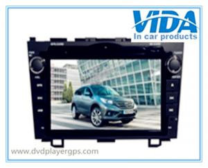 China 8'' Two DIN Car DVD Player for HONDA CRV with HD touch Screen 3G Wifi GPS on sale