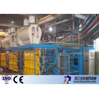 China Advanced Eps Automatic Vacuum Shape Molding Machine / Eps Foam Molding Machine on sale