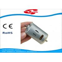Good Heating Dissipation High Speed Permanent Magnet Motor 12V 555 For Home Appliances Tools