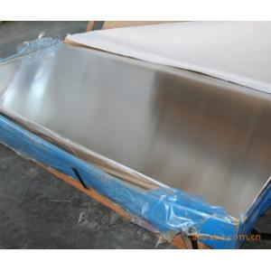 China cold rolled aluminum sheet on sale