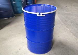 Quality Enough Stock Choline Hydroxide Cas 123-41-1 35% 44% Purity Aqueous Solution for sale