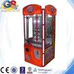 2014 push push prize vending machine, vending machine lock master key lock prize machine