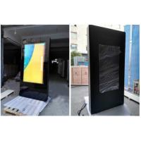 China 65 Outdoor Commercial LCD Monitor(1500 NITS-3500 NITS Option) on sale