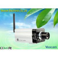 H.264 Video Compression Box External IP Camera With SONY 420TVL 1/3' CCD Sensor