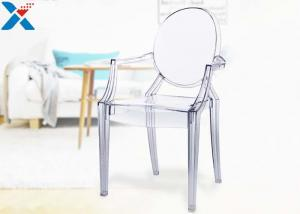 China Modern Acrylic Desk Organizer / Acrylic Hanging Chair Clear PC Furniture on sale