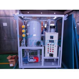 China Pequeña máquina móvil de la filtración del aceite del transformador on sale