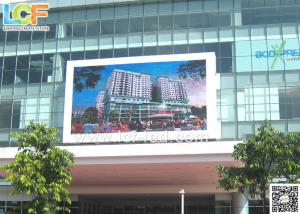 China P25 Full Color Outdoor LED Screens Display for Advertising Media , Finance on sale