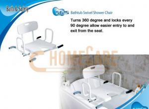 China Bathtub Swivel Shower Chair on sale