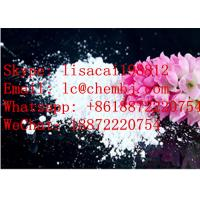 GMP 99% Trimethoprim lactate salt Lactate TMP CAS 23256-42-0 Make Bacterial Folic Acid